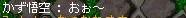 Maple100622_214358.jpg