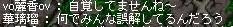 Maple100623_100857.jpg
