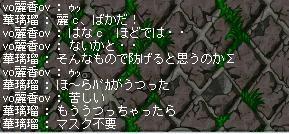 Maple100623_101417.jpg