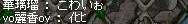 Maple100623_101634.jpg