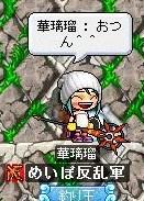 Maple100623_104454.jpg