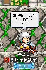 Maple100623_104515.jpg