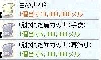Maple100626_004857.jpg