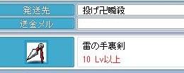 Maple100626_091424.jpg