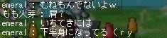 Maple100627_113126.jpg