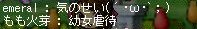Maple100627_113213.jpg