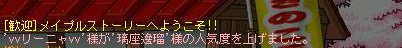 Maple100701_215002.jpg