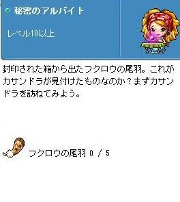 Maple100702_081524.jpg