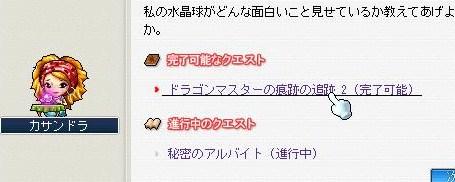 Maple100702_082820.jpg