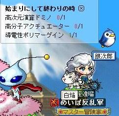Maple100703_005258.jpg