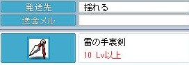 Maple100704_113441.jpg