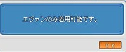 Maple100705_082147.jpg
