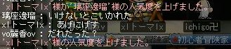 Maple100705_141446.jpg