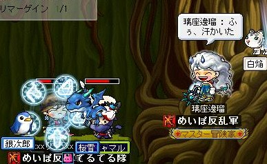 Maple100706_011807.jpg