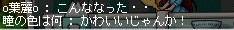 Maple100706_151415.jpg