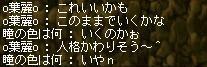 Maple100706_151840.jpg