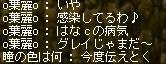 Maple100706_152417.jpg