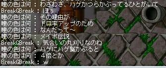 Maple100706_215859.jpg