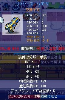 Maple100709_161317.jpg