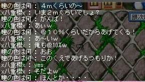 Maple100709_212134.jpg