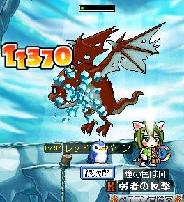 Maple100710_205448.jpg