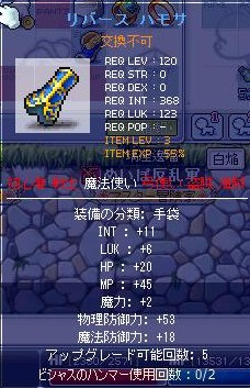 Maple100710_223629.jpg