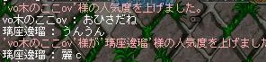 Maple100711_132510.jpg