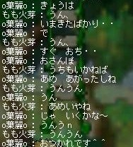 Maple100712_162010.jpg