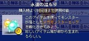 Maple100716_080045.jpg