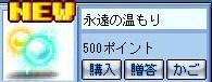 Maple100716_080048.jpg
