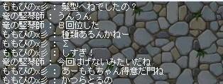 Maple100716_173013.jpg