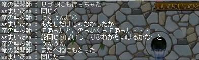 Maple100716_174540.jpg