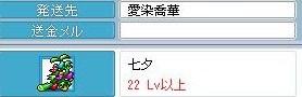 Maple100716_210918.jpg