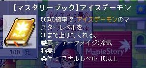 Maple100716_210930.jpg