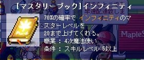 Maple100716_210934.jpg