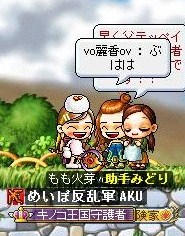 Maple100716_212803.jpg