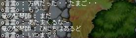 Maple100717_151617.jpg