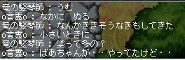Maple100717_152410.jpg