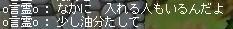 Maple100717_152426.jpg