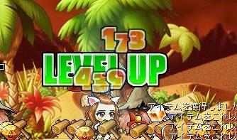 Maple100717_174950.jpg