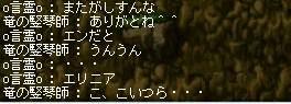 Maple100717_204829.jpg