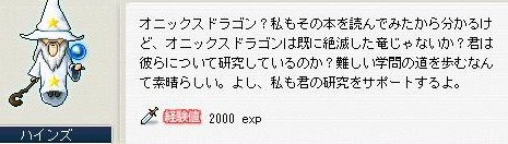 Maple100717_211544.jpg