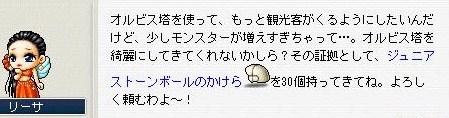 Maple100717_213300.jpg