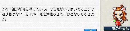 Maple100718_150707.jpg