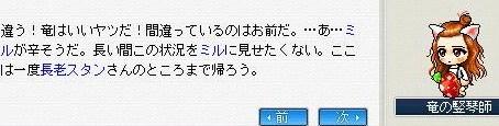 Maple100718_151013.jpg