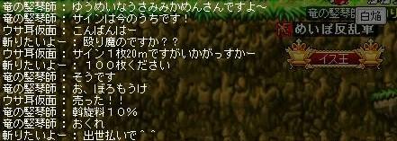 Maple100718_234310.jpg