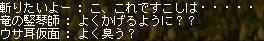 Maple100718_235539.jpg