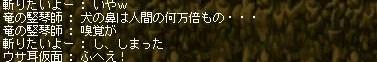 Maple100718_235612.jpg