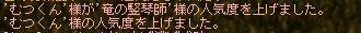 Maple100719_000557.jpg