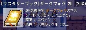 Maple100720_145807.jpg